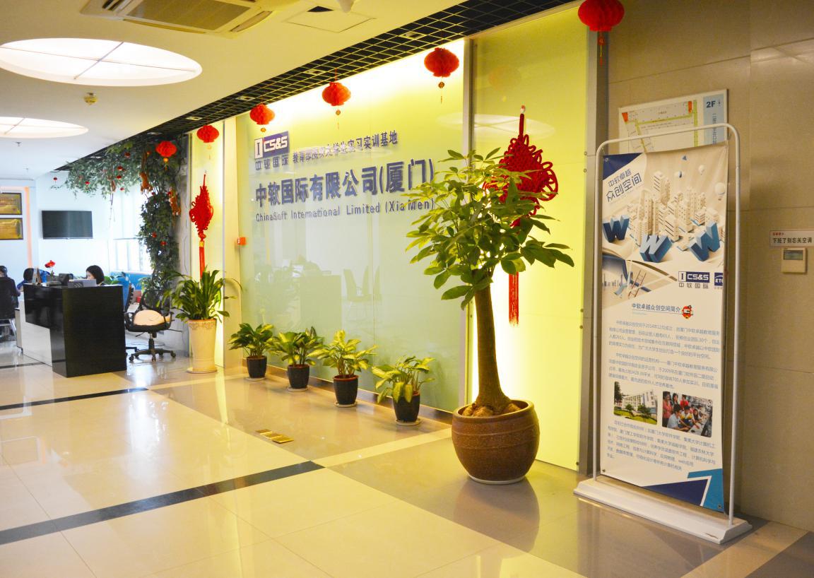 【环境展示】 中软国际厦门ETC实训基地, 用匠心打造最优质的学习环境