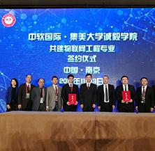 福建师范大学闽南科技学院·中软国际 2017年第二届国创项目启动仪式顺利举行